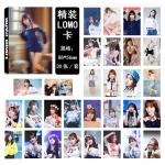 Lomo card set Twice - MOMO 02 (30pc)