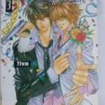 FLASHBOYS by Asami Tohjoh เล่ม 3
