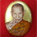 ล็อคเก็ตฉากทองรุ่นพิเศษ ๘๕ ปี หลวงปู่ธรรมรังษี วัดพระพุทธบาทพนมดิน สุรินทร์