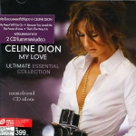 Celine Dion - My Love_ Ultimate Essential Collection