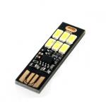 ไฟฉาย usb แบบสัมผัสปรับความสว่างได้ MINI Touch Switch USB 6 LED