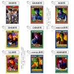 จิ๊กซอ+กรอบรูป EXO THE POWER OF MUSIC -ระบุสมาชิก-