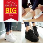 รองเท้าผ้าใบเสริมส้น ไซต์ 34-43 สีขาว/ดำ/ครีม