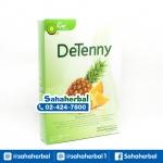 Detenny Detox ดีเทนนี่ ดีท็อกซ์ SALE 60-80% ฟรีของแถมทุกรายการ
