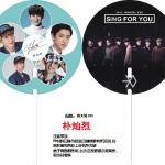 พัด PVC - EXO Chanyeol