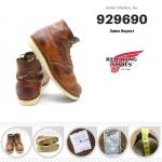 Redwing9111 ID929690 Price6890.00.-