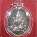 เหรียญนางกวัก หลวงพ่อทรง วัดศาลาดิน จ.อ่างทอง เนื้อเงิน (nang kwak,LP Song)