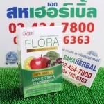 OZEE FLORA โอซี ฟลอร่า SALE 60-80% ฟรีของแถมทุกรายการ