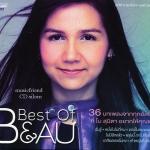 โบ สุนิตา ชุด Best of Beau Sunita Karaoke DVD