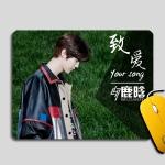แผ่นรองเมาส์ Luhan YOUR SONG