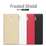Nokia3 - เคสหลัง Nillkin Super Frosted Shield แท้