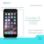 iPhone 6 Plus, 6s Plus - กระจกนิรภัย Nillkin Amazing H แท้