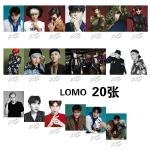 LOMO KRIS LM193 (20pc)