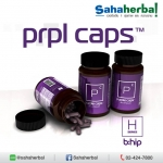 B PRPL Caps พีอาร์พีแอล แคป SALE 60-80% ฟรีของแถมทุกรายการ
