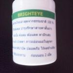 สมุนไพรรักษาตา รักษาต้อด้วยสมุนไพ ,ผลิตภัณฑ์รักษาตา ผลิตภัณฑ์รักษาต้อ,ตาเป็นต้อ,ต้อเนื้อ,ต้อลม,ต้อแดด,รักษาตาแห้ง,ตาอักเสบ,ปวดตา ช่วยปรับสมดุลตา รักษาตาด้วยธรรมชาติบำบัด แก้ที่ต้นเหตุ ไม่ต้องผ่าตัด