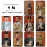 Sticker card set EXO Universe [10pc-KT994]