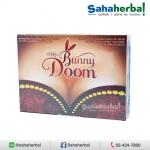 Bunny Doom บันนี่ ดูม โปร 1 ฟรี 1 SALE 62-84%