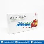 ดิลูท แคปซูล Dilute Capsule SALE 60-80% ฟรีของแถมทุกรายการ ควบคุมน้ำหนัก