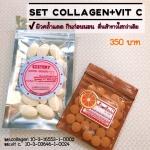 SET collagen + vit c เซ็ตขาวใส