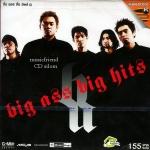 VCD Karaoke<,บิ๊กแอส Big Ass Big Hits