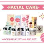 Skin Care For Face