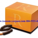 Royce Orange Peel Chocolate