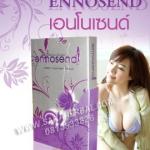 เอนโนเซนด์ Ennosend เพื่อคุณผู้หญิง SALE 60-80% ฟรีของแถมทุกรายการ