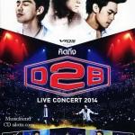 คิดถึง D2B Live Concert 2014 DVD คอนเสิร์ต
