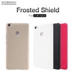 Xiaomi Mi Max - เคสหลัง Nillkin Super Frosted Shield แท้