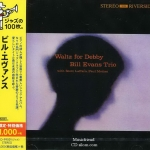 CD,Bill Evans - Waltz for Debby(Japan)(HI-FI)