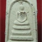 พระสมเด็จไจยะเบงชร(วันพญาวัน-วิสาขบูชา) หลวงปู่ครูบาอิน อินโท วัดคันธาวาส(ทุ่งปุย) จ.เชียงใหม่#G