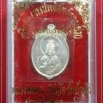 เหรียญ พระโพธิสัตว์ กวนอิม (观世音) รุ่นเจริญรุ่งเรือง เนื้อเงิน มีจาร ตอก ๒ โค๊ต และหมายเลขกำกับ ลพ.คูณ เสก เดี่ยว ปี39 (lp Koon) #๑๘๗๓