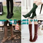รองเท้าบูทยาวปลายแหลมสีดำ/แดง/เขียว/น้ำตาล ไซต์ 34-43