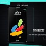 LG Stylus2 - กระจกนิรภัย Nillkin Amazing H แท้
