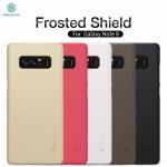 เคส Samsung Galaxy Note8 : Nillkin Frosted Shield (แท้)