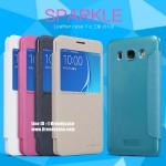 Samsung Galaxy J5 (2016) - เคสฝาพับ Nillkin Sparkle leather case แท้