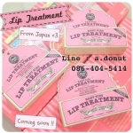New Baby Kiss Lip Treatment** ~ Advanced Formula from Japan ~