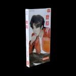 โปสการ์ดเซต Luhan XMXP569