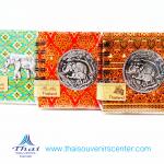 สมุดโน้ตปกผ้า แบบลายไทย เล่มเล็ก(แพ็ค 3 ชิ้น คละสีคละลาย)