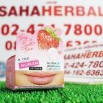 M.Chue Kiss Me Sugar Lip Scrub สครับปากชมพู มาดามจู SALE 60-80% ฟรีของแถมทุกรายการ