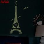สติ๊กเกอร์วอลเปเปอร์ติดผนัง DIY หอนาฬิกาไอเฟล ปารีส เรืองแสง