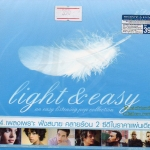 CD,Light & easy(2CD)