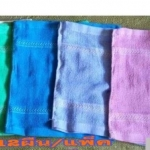 ผ้าขนหนู สีพื้น คละสี 12x12นิ้ว โหลละ 50 บาท ส่ง 200 โหล