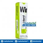 ยาสีฟัน Veldent Amazing Bright เวลเดนท์ อะเมซิ่ง ไบรท์ SALE 60-80% ฟรีของแถมทุกรายการ