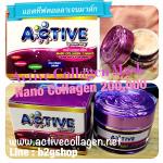 1 กระปุก ครีมมาส์กหน้า แอคทีฟ คอลลาเจน มาส์ก Active Collagen Mask Nano Collagen มี อย. ส่งฟรี EMS