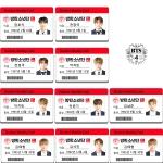 Sticker Card BTS School (7pc)