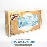 Freshy Face Gold Set ครีมโกลด์เซ็ท ครีมถุงทอง SALE 60-80% ฟรีของแถมทุกรายการ