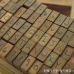 Pre order Alphabet Stamp 70 ชิ้น