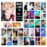 Lomo card set BTS YOURSELF - JIMIN (30pc)