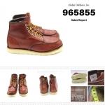 Hawkins boot 965855 price3890.-